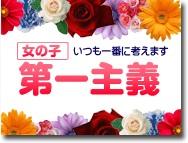 名古屋デリヘル業界未経験