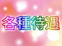 みき~海姫~