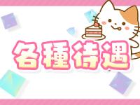 milk~巨乳素人専門店~で働くメリット3