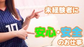 Milky Jam(ミルキージャム)のバニキシャ(スタッフ)動画