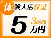 五反田ミルクハートで働くメリット5