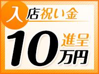 五反田ミルクハートで働くメリット6