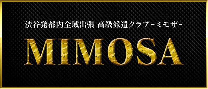 MIMOSA-ミモザ-
