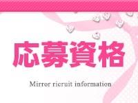 mirror 福山店