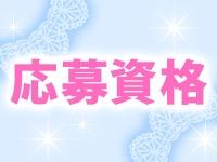角海老グループ 水戸エリア
