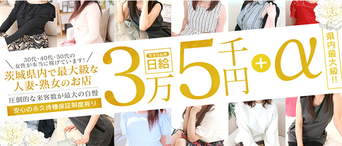 TSUBAKI-ツバキ- YESグループの求人画像