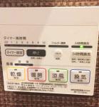 TSUBAKI-ツバキ- YESグループで働くメリット9