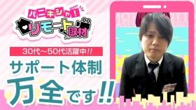 TSUBAKI-ツバキ- YESグループのスタッフによるお仕事紹介動画