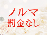 ソープランド蜜 人妻・美熟女専門店で働くメリット5