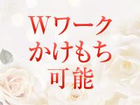 ソープランド蜜 人妻・美熟女専門店で働くメリット7