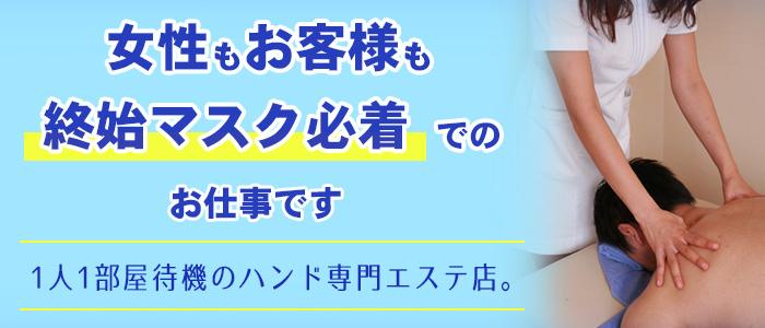 MiYAKOの求人画像