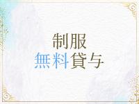 メンズ性感エステMiYaKo神戸支店で働くメリット4
