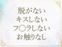 メンズ性感エステMiYaKo神戸支店で働くメリット5