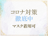 メンズ性感エステMiYaKo神戸支店で働くメリット8