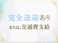 メンズ性感エステMiYaKoデリバリー神戸支店で働くメリット9