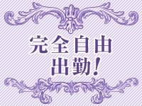 松戸人妻花壇で働くメリット7