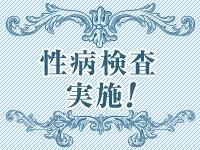 松戸人妻花壇で働くメリット9