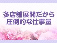 回春性感メンズエステ猫の手名古屋駅/納谷橋で働くメリット1