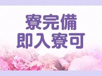 回春性感メンズエステ猫の手名古屋駅/納谷橋で働くメリット2