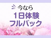 回春性感メンズエステ猫の手名古屋駅/納谷橋で働くメリット3