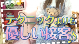 もえたく!のバニキシャ(女の子)動画