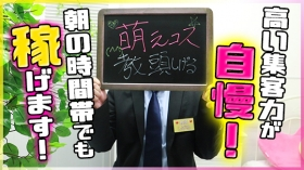 萌えコスのバニキシャ(スタッフ)動画