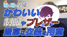 萌え萌え学園のバニキシャ(スタッフ)動画