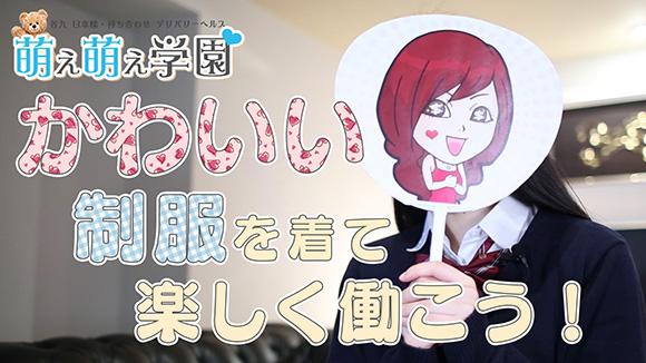 萌え萌え学園のバニキシャ(女の子)動画