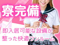 萌え萌え学園キタ店