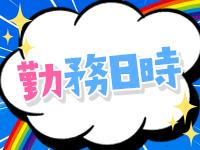 マットCLUB 萌えリーン スクール