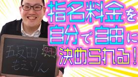 五反田ゆるぽちゃ巨乳專門 もえりんのバニキシャ(スタッフ)動画