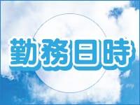 妹CLUB 萌えリーンスク水学園