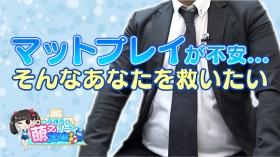 妹CLUB 萌えリーンスク水学園の求人動画