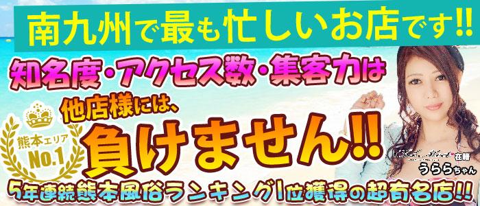体験入店・激カワ素人デリヘル「Club Moet」