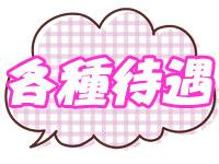 ぽちゃかわアイドルNo1もえたん!で働くメリット3
