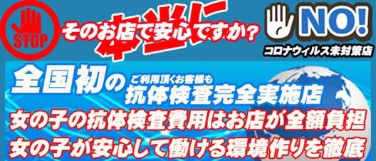 ぽちゃかわアイドルNo1もえたん!の求人画像