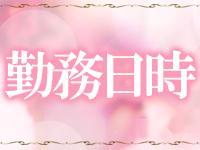 桃色奥様~松戸の情事~