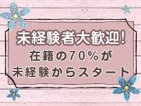 錦糸町桃色クリスタルで働くメリット3