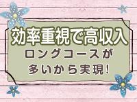 錦糸町桃色クリスタルで働くメリット4