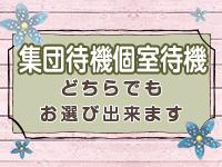 錦糸町桃色クリスタルで働くメリット6