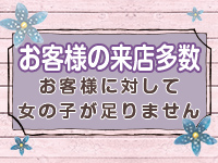 錦糸町桃色クリスタルで働くメリット8