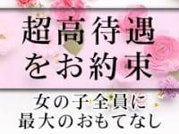 錦糸町桃色クリスタル