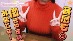 錦糸町桃色クリスタルに在籍する女の子のお仕事紹介動画