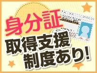 船橋桃色クリスタル