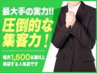 桃屋 新潟店