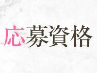 松江 デリヘル 人妻 桃屋