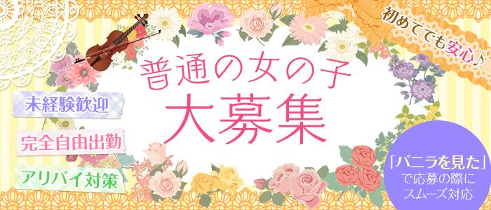 モナ・ムール 鈴鹿・関店