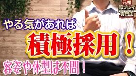 もんぜつちじょ本店のスタッフによるお仕事紹介動画