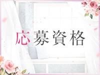 ミセスムーンR大阪店で働くメリット3