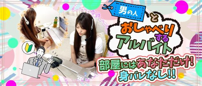 studio moppy 川崎ルームの人妻・熟女求人画像
